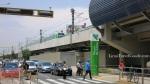 Metro - Cabitos station