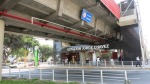 metro estacion jorge chavez surco lima peru