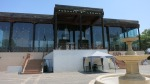 parque amistad surco lima peru centro cultural 2